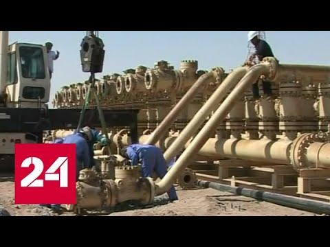 Из Ирака бегут британские дипломаты и американские нефтяники - Россия 24