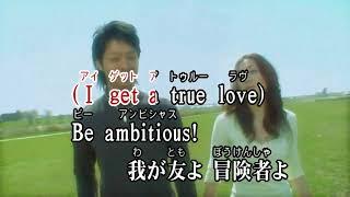 カラオケJOYSOUND (カバー) AMBITIOUS JAPAN! / TOKIO (原曲key)