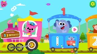 [App Trailer] PINKFONG!123数字あそび for Google Play