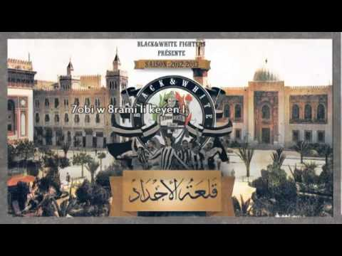 Tunisian Ultras   Mia Amore   CSS B W FIGHTERS   YouTube