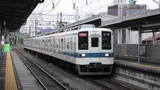 【幕車区急】東武8000系8000型8150F 区間急行大宮行 七里通過【4K】