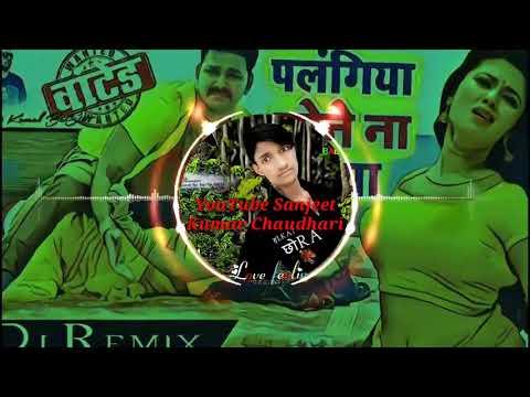 Aman Dj Bhojpuri DJ