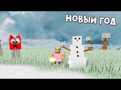 НОВОГОДНИЙ КВЕСТ на островах игры Буга Буга | Booga Booga Roblox | Охота на снеговика