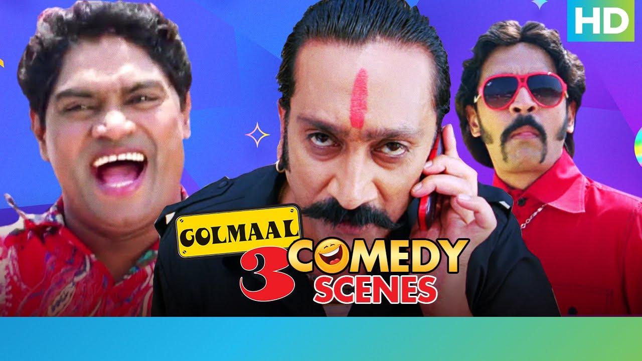 Download Golmaal 3  - Part 2 - Best Comedy Scenes   Ajay Devgan, Kareena Kapoor, Arshad Warsi, Tusshar Kapoor