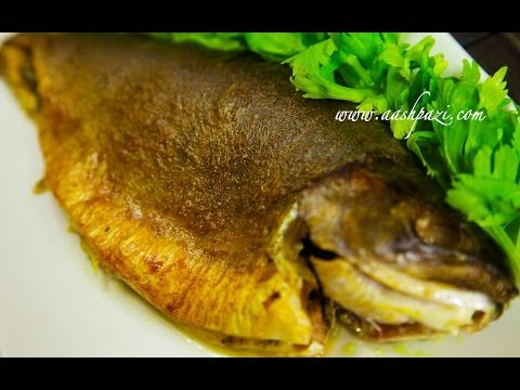 Trout Fish (White Trout) Stuffed Trout