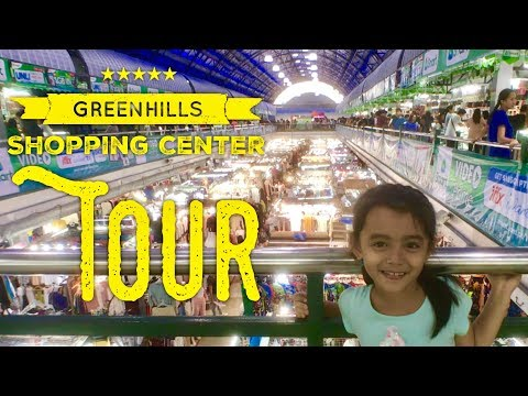 2017 Greenhills Shopping Center Walking Tour: V-Mall, Theater Mall, Promenade, Shoppesville, Unimart