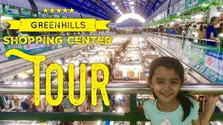 2017 Greenhills Shopping Center Walking Tour: V-mall, Theater Mall, Promenade, Shoppesville, Unimart
