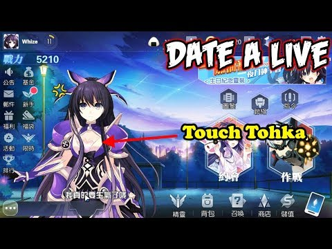 You Can Touch The Sprit   Date A Live (TW) Anime Mobile Game