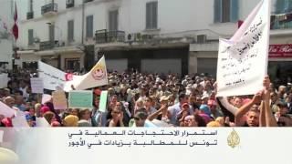 استمرار الاحتجاجات العمالية في تونس