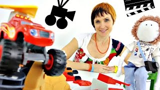 Вспыш и видеоблогеры! Видео для детей: Как снять видеоролик?