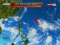 Weather update as of 9:57 a.m. (July 15, 2018)