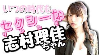 SUPER☆GiRLS(スパガ) / 志村理佳ちゃん 水着 CM Twitter→ https://twitt...