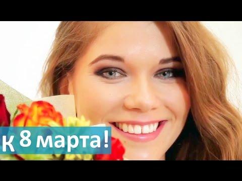 Стоматология. 🎁 Дарит подарки: новая улыбка для Наташи в стоматологии Dr. Stepman.