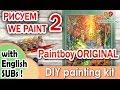 Рисуй легко! Раскрашиваем Paintboy ORIGINAL!🎨 Часть 2. Финал!