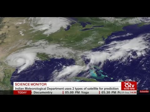 Science Monitor | 09.09.17