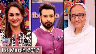 Salam Zindagi - Guest: Tribute to Bushra Ansari & Bilquis Edhi - 1st March 2017