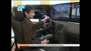РДСТ Тренажер Камаз