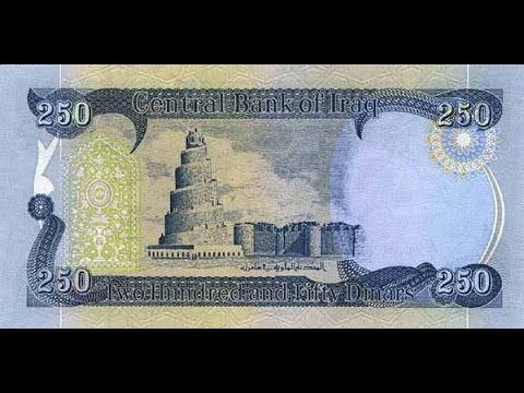 250 IQD buys 1 loaf of bread/Abadi blames Maliki