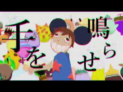 【MAD】夏日大作戰/サマーウォーズ-「daze」