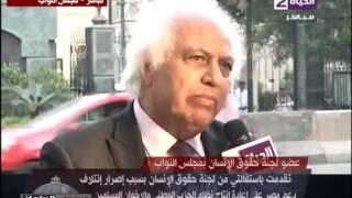 سمير غطاس:' دعم مصر' ينتج نظام الحزب الوطني والإخوان مرة أخرى