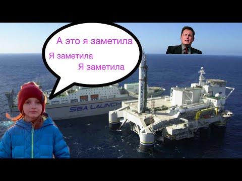 Плавучий космодром в Приморье