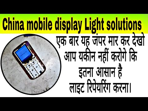 China mobile display Light solutions, China mobile  display Light ways, Zen mobile display problem s