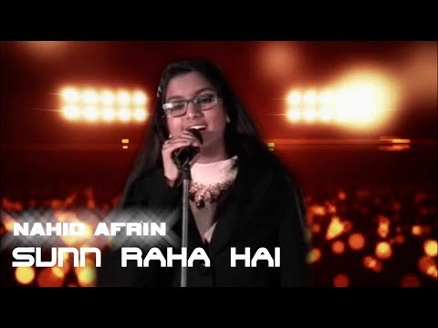 SUNN RAHA HAI By Nahid Afrin | AASHIQUI 2 HD VIDEO