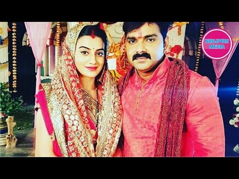 Pawan Singh and Akshara Singh Get Marriage...