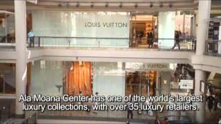 Ala Moana Center video tour Thumbnail