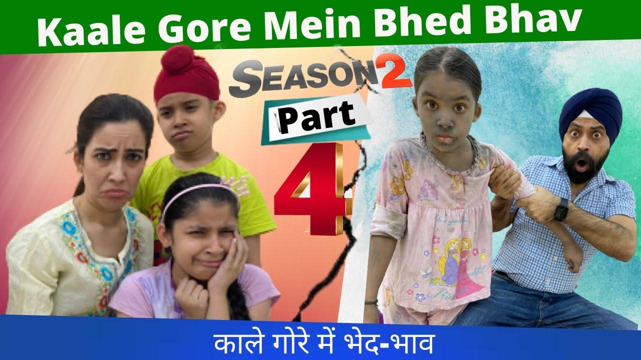 Download Kaale Gore Mein Bhed Bhav   Season 2 Part 4   Ramneek Singh 1313   RS 1313 VLOGS