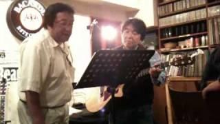 第40回ハマフォーク歌会 2010年5月15日(土) 根岸 Bear Cafe.