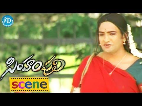 Simham Puli Movie - Santhanam, Jeeva Very Funny Scene