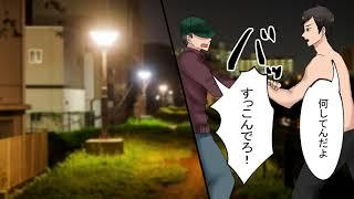 【漫画】マッチ棒体型でいじめらていたがこっそり合気道を習った。うっかり正義感を出した結果…【マンガ動画】