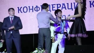 Кубок Конфедерации завершился в Алматы
