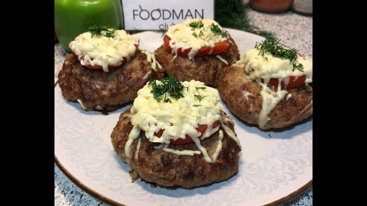 Говяжьи биточки: рецепт от Foodman.club