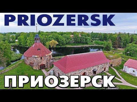 Город Приозерск и его достопримечательности с высоты птичьего полета