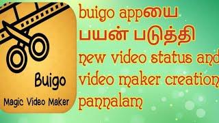 This video making biugo  video status and video maker app in tamil screenshot 3