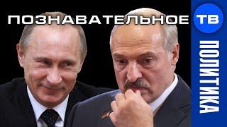 Путин запугивает Батьку. Попытка госпереворота в Беларуси - операция России