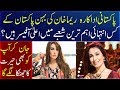 Pakistani famous Rima Khan's actress sister in office?