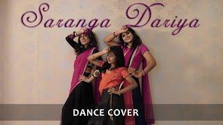 SARANGA DARIYA    FOLK SONG    DANCE COVER     SAI PALLAVI    NAGA CHAITANYA    SHEKAR KAMMULA   