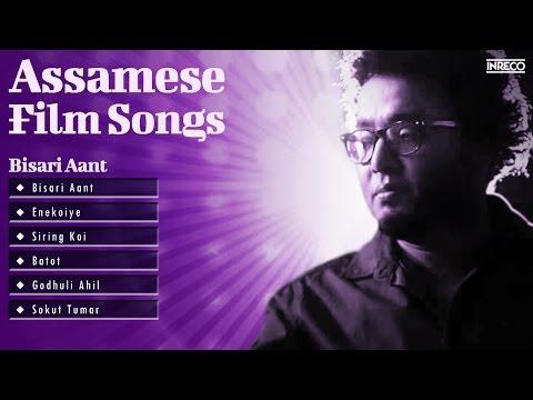 Best Assamese Love Songs | Rupam Bhuyan | Assamese Film Songs