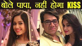 Tu Aashiquis Actress Jannat Zubair Rahmanis Father REACTS On Her K SS NG Scene   FilmiBeat
