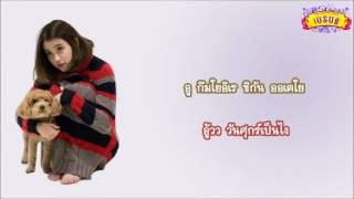 karaoke Viet version see you friday iu