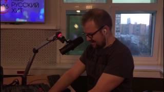 Обычное начало утреннего шоу на радио