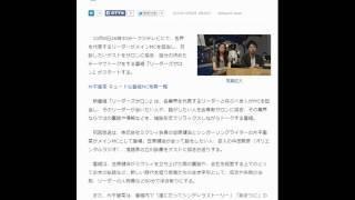 片平里菜 ミクシィ会長笠原健治と新番組『リーダーズサロン』でメインMC担当 弾き語りを披露も