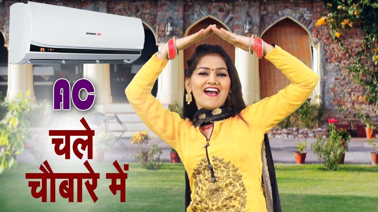 Download AC चले चौबारे में !! AC Chale Chobare Me !! Shivani New Dance Video !! DJ Rimix Lokgeet