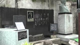 東海林太郎記念碑@秋田市