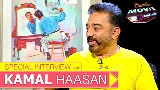 Kamal Haasan Exclusive Interview in Madhan Movie Matinee I 12/07/2015 I Puthuyugam TV