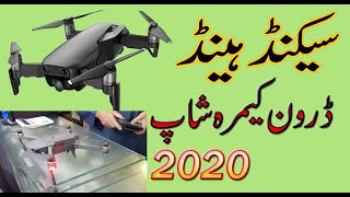 Used Drone Camera In Pakistan 2020