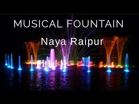 Musical Fountain Naya Raipur Chhattisgarh